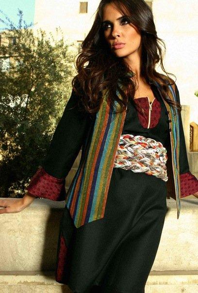 Amina K Long sleeve Kaftan with Stripped Vest