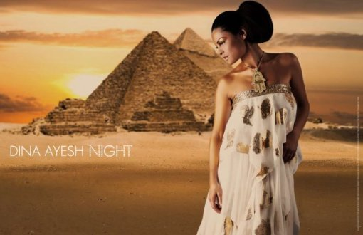 Khamsa Khemesa White & Gold Evening Gown