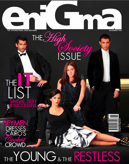 Enigma It List Cover